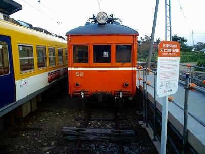 s-16.jpg