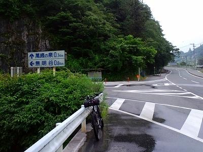 s-CA3G0021.jpg