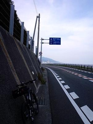 s-61.jpg