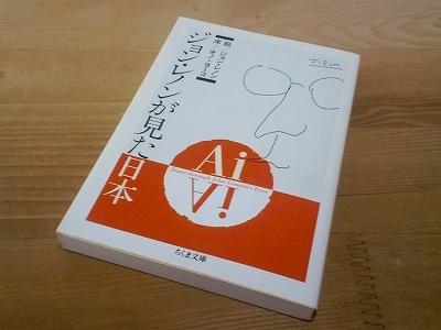 s-A3G0002.jpg